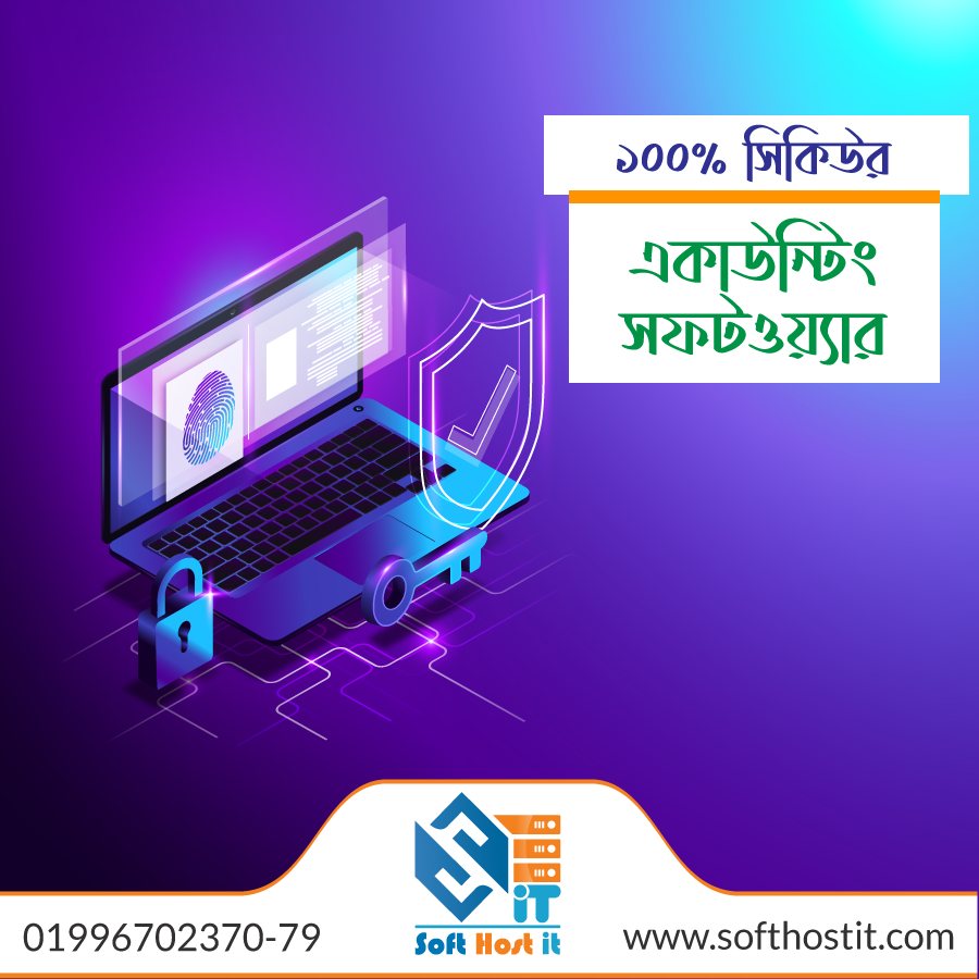 Bangla online accounting software | Income and Expenditure software | small business accounting software: Amar Hisab