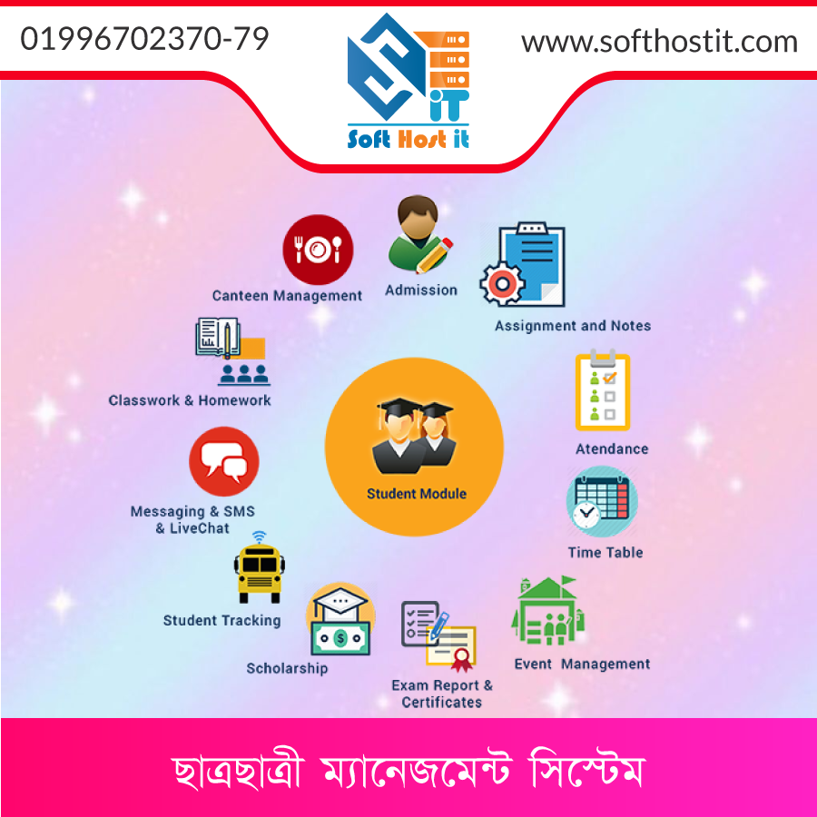 Amar Hisab bangla online Student management system | School/Coaching Management Software Bangladesh