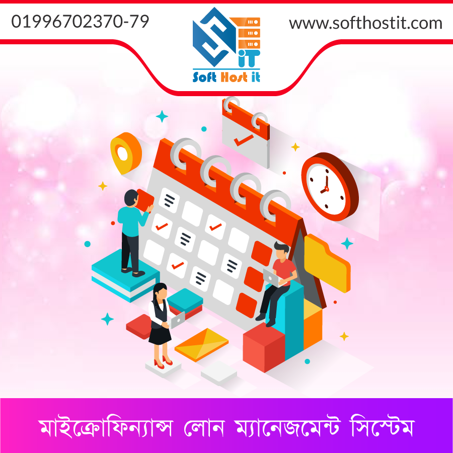 bangla micro credit loan management software
