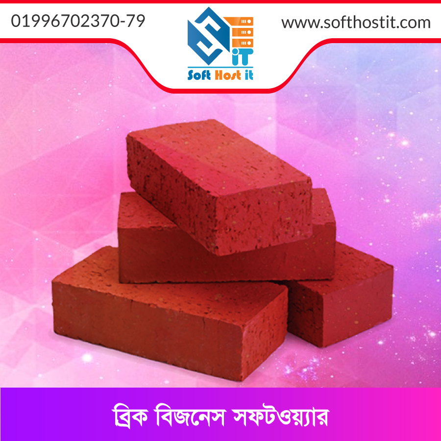 Online brick field management software bangladesh